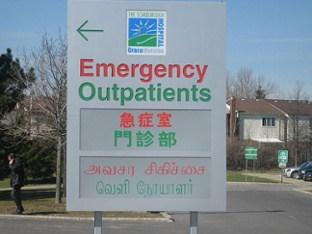 Emergency Outpatients Hospital Sign